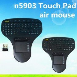 Best Air Mouse with Keyboard N5903 Mini wireless keyboard with touch pad