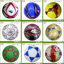 inflatable rubber bladder pakistan pvc football