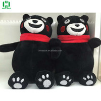 HI CE movie character Ben plush toy for kids,stuffed animal doll for selling