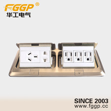 Dual / double Floor mounted Electrical Pop up outlet Socket with Computer Power Plugs