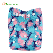 New Design Hot Sale Solid PUL Wholesale Resuable free adult baby diaper sample