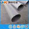 Manufactuer corrosion resistant monel alloy 400 in best price