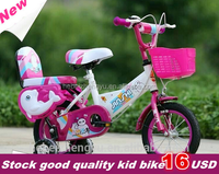 "CE approved new 12""14""16""18"" wheels bike for kids /good quality and price child small bicycle/ kid bicycle for 3 years old"