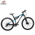 HOT Sale 29er carbon mountain bike frame, made in china mountain bike, FULL SUSPENSION MTB