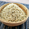huo ma ren well selected best bulk shelled hulled hemp seed price for sale