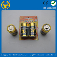 Multiple And Water Heater Use 1.5v D R20p Dry Battery