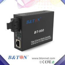 Ethernet media converter Electrical to fiber optical single model