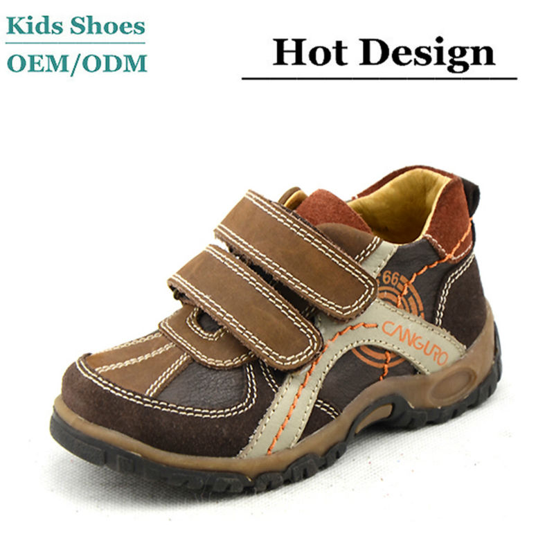 2014 latest style hot sale free sample children sport shoes