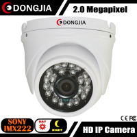 DONGJIA DJ-IPC-HD8829HD Infrared IR HD 2MP 1080P Network Indoor Metal Web Camera