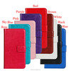 custom cover wholesale pu leather cell phone case