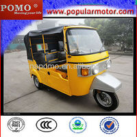 2013 Hot Cheap Popular Bajaj Pedal Passenger Tricycle