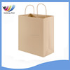 Paper Bag For Food And Agriculture