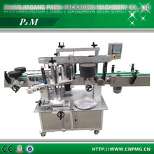 Full Automatic Double Sides Paste Paper Labeling Machine for Sticking Round Bottles Adhesive
