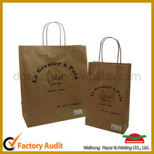 kraft paper bag with reclosable paper