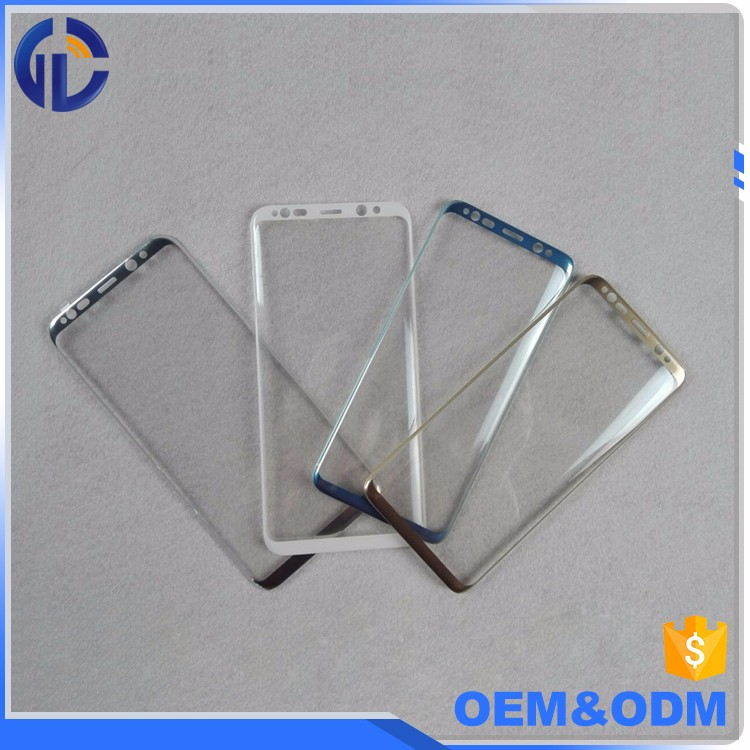 Manufacturer price tempered glass Anti-Glare Hardness protective film glass screen protector For Samsung Galaxy s8
