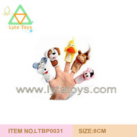 Factory Cheap Cute Cartoon Animal Finger Puppet