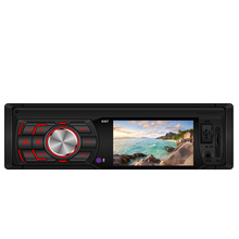 NEW 1Din Non DVD CD Player Deckless Car Radio With Rear-view Function KSD-6303
