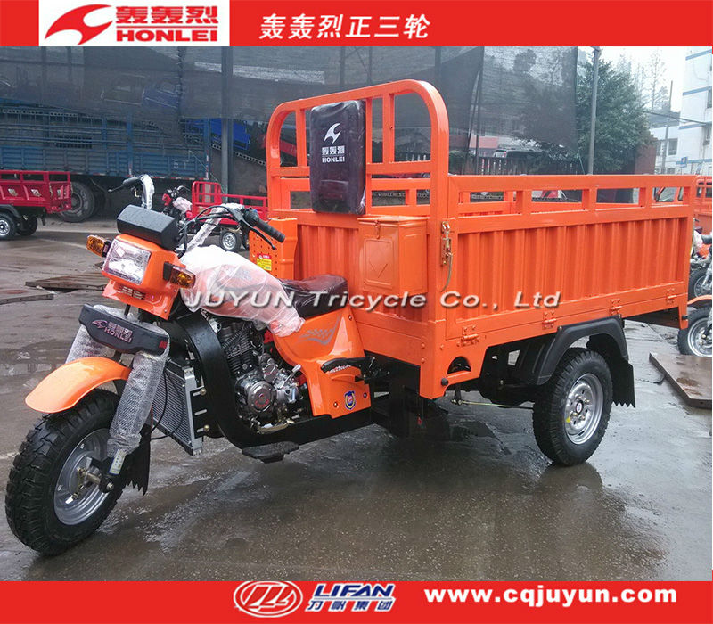 300cc motorcycle/water cooling engine tricycle made in China/New Three Wheel motorcycle with cargo HL300ZH-A30