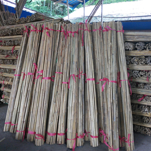 Natural good quality Chinese bamboo cane