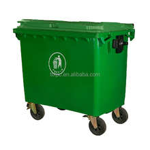 Outdoor eco-friendly mobile big size plastic 660 liter dustbin with strong structure