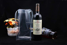 Multicolor clear plastic PVC bag/ Ice bag pvc for wine/ PVC ice bag with handle