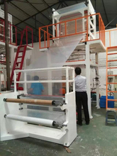 ABA Three Layer Coextrusion Film Blowing Machine