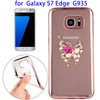 Phone Case Manufacturer Electroplating Frame TPU Case for Samsung Galaxy S7 Edge Case