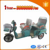 charging eec trike 3 wheel tricycle for wholesales