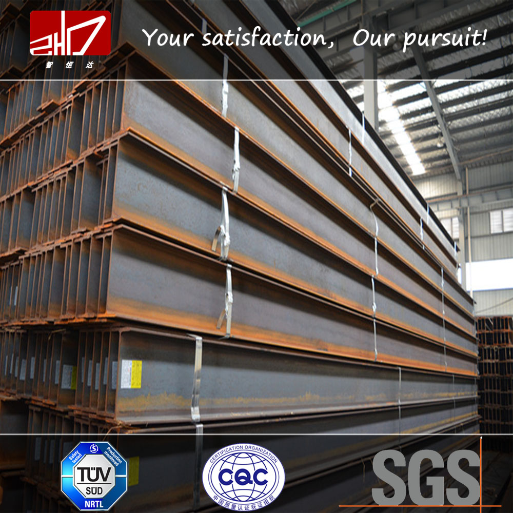 New brand 2017 steel harga besi h beam with CE&ISO