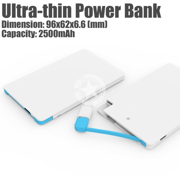 Shenzhen Professional Power Bank Supplier, Quality Reliable Slim Power Bank Made in China - White