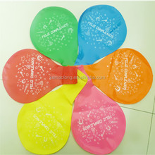 "Giant Balloon 36"" Round Latex Balloon"