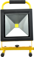 Ultra Slim low price strong lightness led flood light