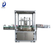 Automatic Weighing Type Refined Sunflower oil Filling Machine line
