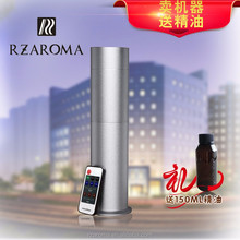 Hot selling Electric Portable Room Use Aroma Diffuser with Remote Control