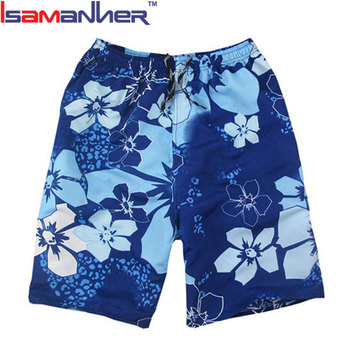 China colorful mens bikini panties swimwear manufacturers