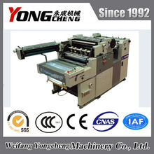 YC56DM Automatic Numbering and Perforating Machine with LCD Touch Screen