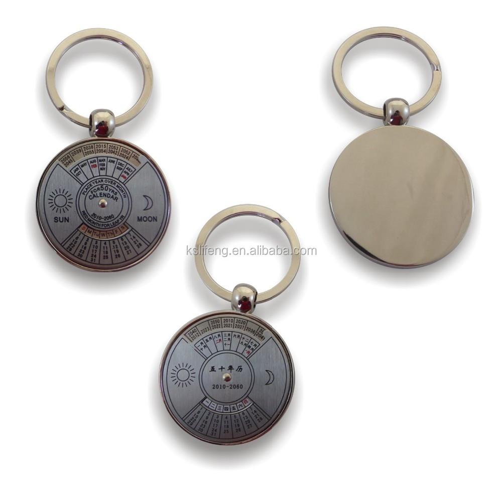 Year Calendar Keyring : Design your own keychain wholesale year