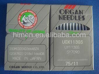 Organ brand sewing needle UOX113GS