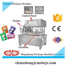 JX029 New condition and beverage application aseptic pouch packing machine