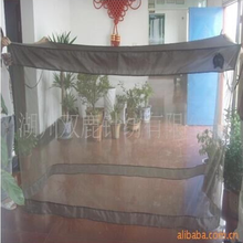 Polyester military folding mosquito net tent