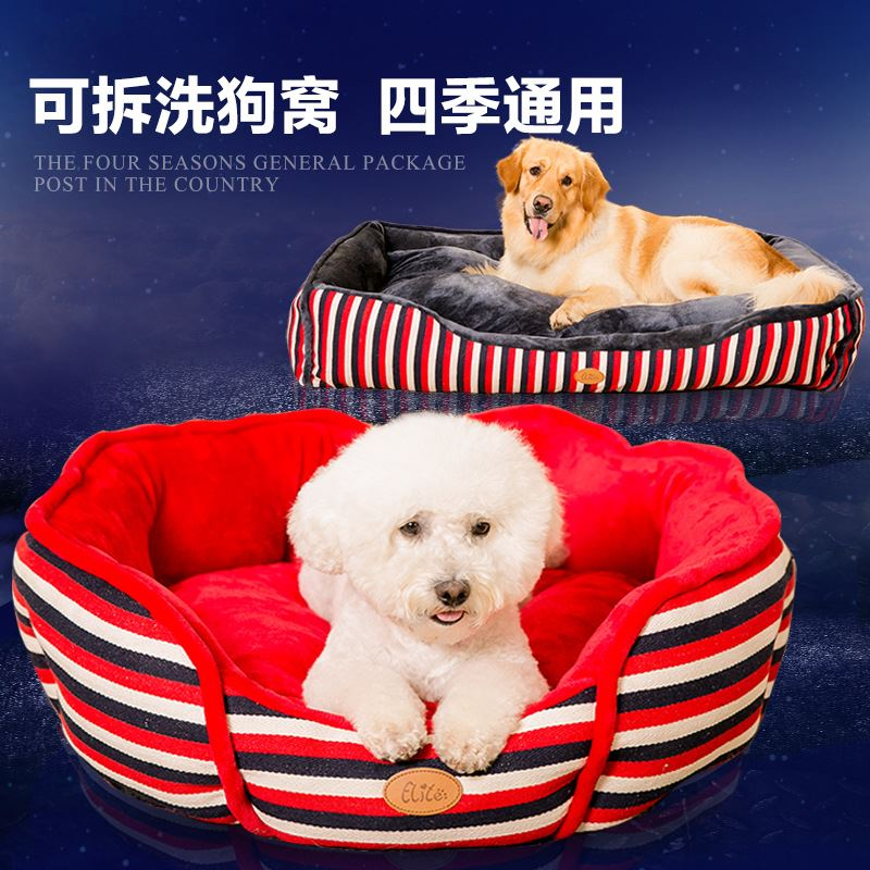 Amzon hot sell kennel pet supplies Teddy washable dog nest golden retriever dog bed four large dog kennel cat litter
