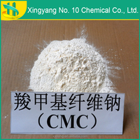 Buy Sodium Carboxymethyle Celluose & Poly Anionic Cellulose in ...