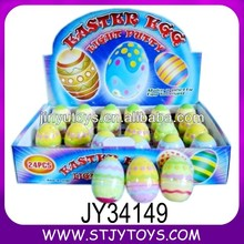 Funny kids putty easter egg toys wholesale