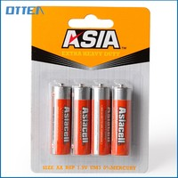 r6 aa 1.5v dry cell battery