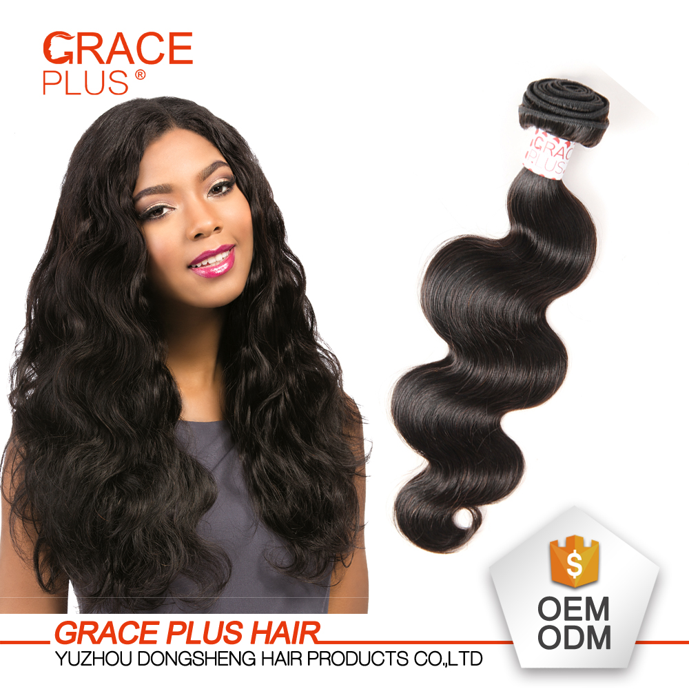 Wholesale Extensions Plus Natural Body Online Buy Best Extensions