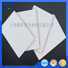 alibaba china Glass Fiber Reinforced Plastics made in China