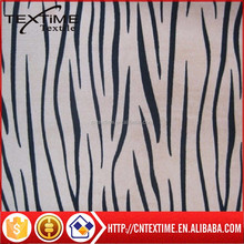 embosed polyester fabric sofa fabric