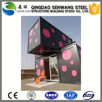 shipping moveable container house