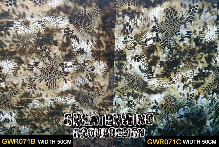 water transfer printing Hydrographic film width 50 cm GWR071A
