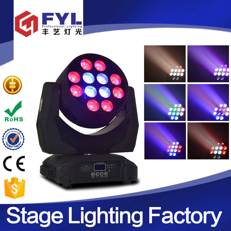 factory price disco rotating dmx 512 wash zoom bee eye led moving head lights,led stage light